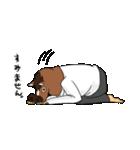 うま男さん(個別スタンプ:09)