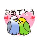せきせいいんこ! [Ver3](個別スタンプ:02)