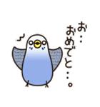 せきせいいんこ! [Ver3](個別スタンプ:03)