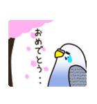 せきせいいんこ! [Ver3](個別スタンプ:04)