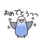 せきせいいんこ! [Ver3](個別スタンプ:05)
