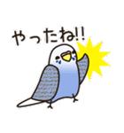 せきせいいんこ! [Ver3](個別スタンプ:07)