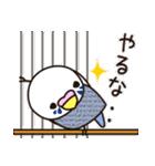 せきせいいんこ! [Ver3](個別スタンプ:08)