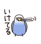せきせいいんこ! [Ver3](個別スタンプ:09)