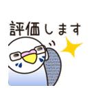 せきせいいんこ! [Ver3](個別スタンプ:10)