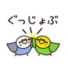 せきせいいんこ! [Ver3](個別スタンプ:12)