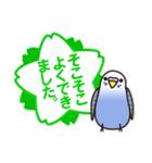 せきせいいんこ! [Ver3](個別スタンプ:13)