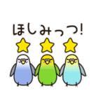 せきせいいんこ! [Ver3](個別スタンプ:15)