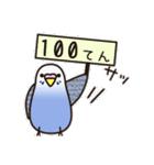 せきせいいんこ! [Ver3](個別スタンプ:16)