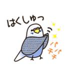 せきせいいんこ! [Ver3](個別スタンプ:17)