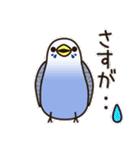 せきせいいんこ! [Ver3](個別スタンプ:18)