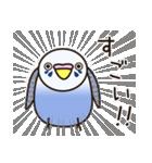 せきせいいんこ! [Ver3](個別スタンプ:21)