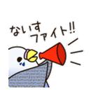 せきせいいんこ! [Ver3](個別スタンプ:22)