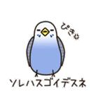 せきせいいんこ! [Ver3](個別スタンプ:23)