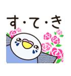 せきせいいんこ! [Ver3](個別スタンプ:25)