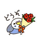 せきせいいんこ! [Ver3](個別スタンプ:26)