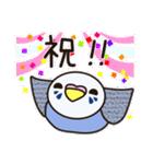 せきせいいんこ! [Ver3](個別スタンプ:27)