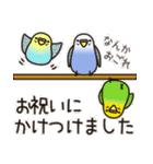 せきせいいんこ! [Ver3](個別スタンプ:28)