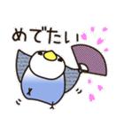 せきせいいんこ! [Ver3](個別スタンプ:29)