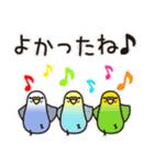 せきせいいんこ! [Ver3](個別スタンプ:30)