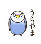 せきせいいんこ! [Ver3](個別スタンプ:32)
