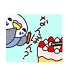 せきせいいんこ! [Ver3](個別スタンプ:35)