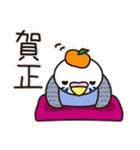 せきせいいんこ! [Ver3](個別スタンプ:39)