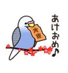 せきせいいんこ! [Ver3](個別スタンプ:40)