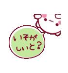 が・ん・ば・っ・て! 3(個別スタンプ:02)