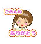 なっちゃん専用スタンプ②(個別スタンプ:33)