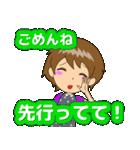 なっちゃん専用スタンプ②(個別スタンプ:34)