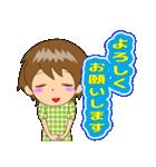 なっちゃん専用スタンプ②(個別スタンプ:37)