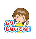 なっちゃん専用スタンプ②(個別スタンプ:38)
