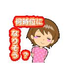 なっちゃん専用スタンプ②(個別スタンプ:39)