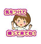 なっちゃん専用スタンプ②(個別スタンプ:40)