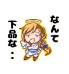 天使と悪魔とときどき神様(個別スタンプ:04)