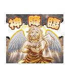 天使と悪魔とときどき神様(個別スタンプ:37)