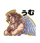 天使と悪魔とときどき神様(個別スタンプ:38)