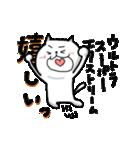 リアクションがデカい猫(個別スタンプ:01)