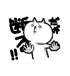 リアクションがデカい猫(個別スタンプ:03)