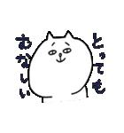 リアクションがデカい猫(個別スタンプ:05)