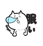 リアクションがデカい猫(個別スタンプ:07)
