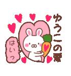 ★ゆうこ★が使う専用スタンプ(個別スタンプ:06)