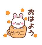★ゆうこ★が使う専用スタンプ(個別スタンプ:07)