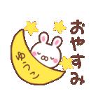 ★ゆうこ★が使う専用スタンプ(個別スタンプ:08)