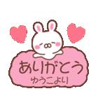 ★ゆうこ★が使う専用スタンプ(個別スタンプ:09)