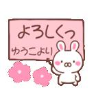 ★ゆうこ★が使う専用スタンプ(個別スタンプ:15)