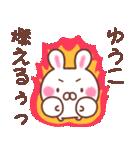 ★ゆうこ★が使う専用スタンプ(個別スタンプ:21)