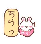 ★ゆうこ★が使う専用スタンプ(個別スタンプ:30)