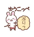 ★ゆうこ★が使う専用スタンプ(個別スタンプ:32)